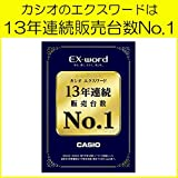 Casio electronic dictionary Data Plus 6 elementary