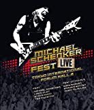 Fest: Live Tokyo International Forum Hall a [Blu-ray]