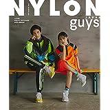 NYLON JAPAN guys 2021年 9月号