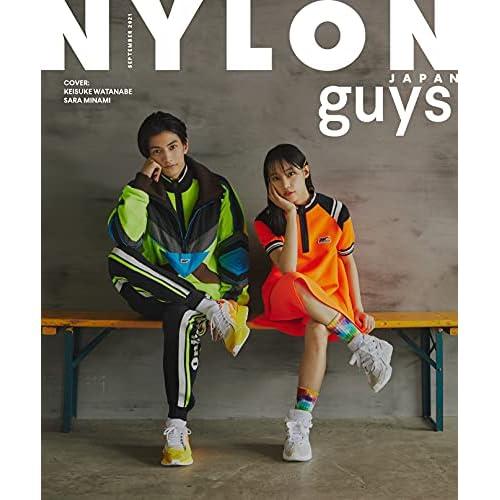 NYLON JAPAN guys 2021年 9月号 表紙画像