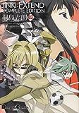 JINKI: EXTEND Complete Edition 03 (Dengeki Comics EX 115-8) (2011) ISBN: 4048706217 [Japanese Import]