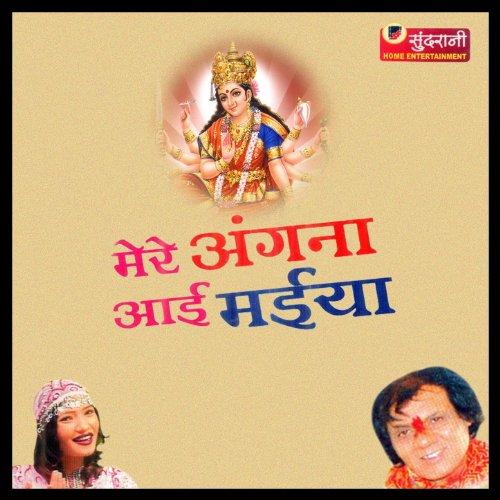 Bengali Song Download Maiya Re Maiya Re Maiya Re Mp3 Download: Begi Aaiyo Re Pawan By Shahnaaj Akhtar On Amazon Music
