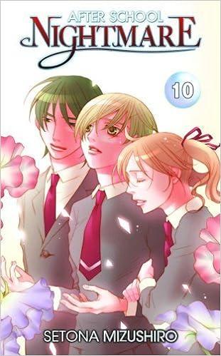 After School Nightmare Volume 10: v. 10 by Setona Mizushiro (2009-02-04)