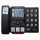 Elderly landline Big ringtoneFamily Wired Telephone Corded Phone Caller ID/Call Waiting Speakerphone 245