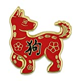 PinMart's Chinese Zodiac Year of the Dog New Year Enamel Lapel Pin