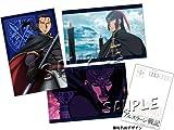 The Heroic Legend of Arslan Daryun Post card set