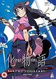 Bakemonogatari Part 2 [DVD]