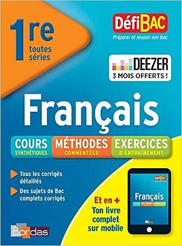 Français écrit et oral 1re Bac toutes séries: 9782047356197: Amazon.com: Books