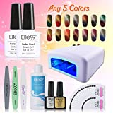 Elite99 Thermal Color Changing Cat Eye Soak Off UV LED Nail Decor Any 5 Colors Gel Polish + 20pcs Remover Pads + Top & Base Coat + Cleanser Plus + Nail Tool Kit + 36W UV Lamp + Magnet Stick