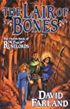 The Lair of Bones (The Runelords, Book 4)