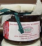 Greek Women%27s Agricultural Mix Jam Mar...