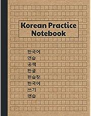 Korean Practice Notebook: Hangul Workbook for Korean Writing Practice