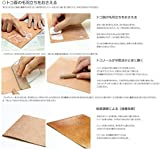 Seiwa Tokonole Leather Finish Burnishing Gum Clear