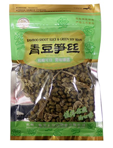 Bamboo Shoot Slice (青豆筍絲 Roasted Green Soy Bean with Bamboo shoot slice, 7 oz (3 Packs))