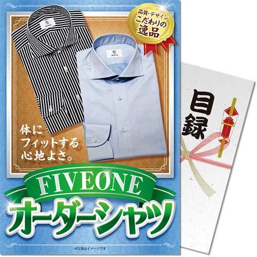 【パネもく!】オーダーシャツ(目録A4パネル付) B07GYRQLV2