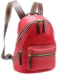 Iblue Women Leather Backpack Purse Casual Travel Shoulder School Bag Small M6118 (red)