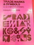 Alphabetic Design, Yasaburo Kuwayama, 0442245637