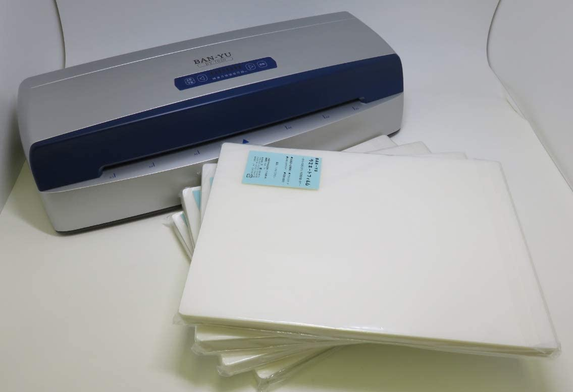 株式会社 万雄 BAN-YU ラミネーターBY-7020(A3迄対応) 1台 + ラミネートフィルム100ミクロMSB4サイズ400枚 001906-5