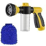 Best Hose With Spray Guns - Garden Hose Foam Nozzle Gun - High Pressure Review