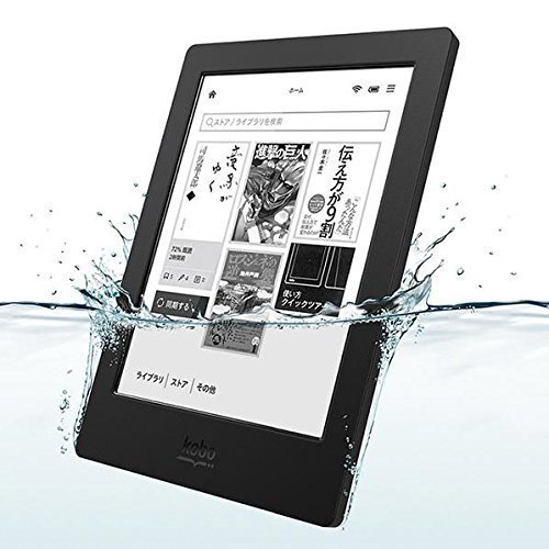 Kobo Aura H2O Waterproof eBook Reader