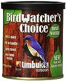 Birdwatcher's Choice: Small Meal Worms, 70 g / 2.5 oz