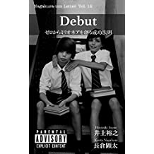 Debut (Japanese Edition)