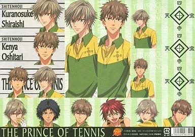 テニスの王子様 ステッカー【四天王寺】
