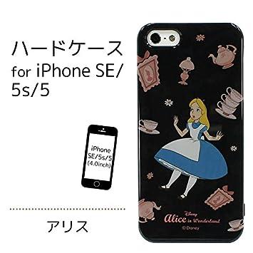 82fe05a3c3 グルマンディーズ ディズニー iPhone SE/5s/5 対応 シェルジャケット DN-350A