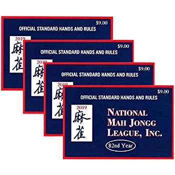 Bright image in national mah jongg league card printable