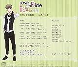 Drama CD (Ryohei Kimura) - Love On Ride Tsukin Kareshi Vol.6 Aiki Saito [Japan CD] MCTR-10011