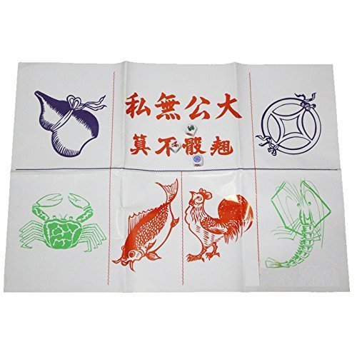 Smartdealspro Fish Prawn Shrimp Crab Chicken Coin Calabash Paper Game Chinese Traditional Gambling Set with 3 Dices (Bau Ca)