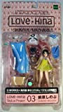 LOVE HINA Skyluv Project 03 Maehara Shinobu (japan import)