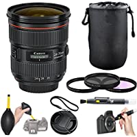 Canon EF 24-70mm f/2.8L II USM Standard Zoom Lens Bundle- International Model