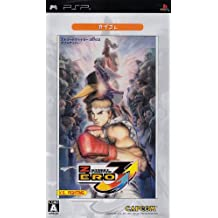 Street Fighter Zero 3 Double Upper (CapKore) (japan import)