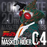 Masked Rider 40th 4-Masked Rider Ama