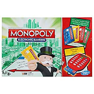 Hasbro Monopoly Electronic Banking Game , Multi Color - 271993