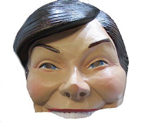 First Lady Laura Bush Rubber Latex Half Mask with Back Head Elastic]()