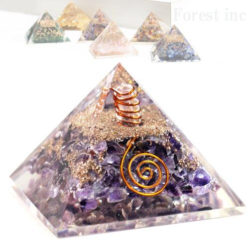 高品質 ピラミッド オルゴナイト レイキ マントラシンボル 置物 【アメジスト】1個 B06X3XRF42 【アメジスト】 【アメジスト】