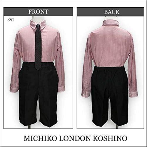[ミチコロンドン] 男の子 スーツ 2601-5401 フォーマルスーツ セット