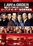 [DVD]Law & Order 性犯罪特捜班 シーズン1 DVD-SET