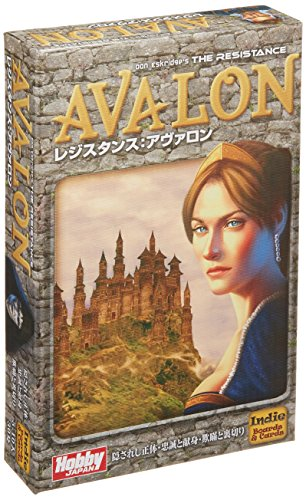 Resistance: Avalon Japanese version (japan import) ()
