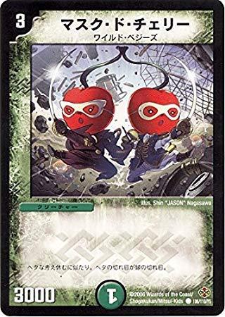 Duel Masters / DM-19/106 / C / Masked de Cherry