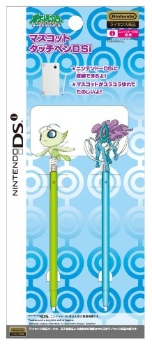 Price comparison product image Pokemon Diamond Pearl Double Pack Stylus Pen For Dsi Only - Celebi / Suicune