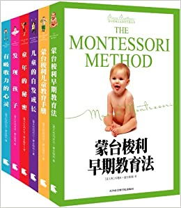 Montessori Science Articles and News