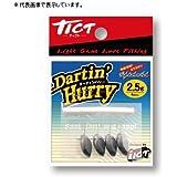 TICT(ティクト) Dartin Hurry ダーティンハリー 2.5g