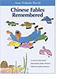 Chinese Fables Remembered, Miwa Kurita, 0893469459