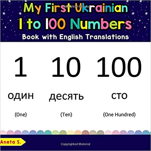 My First Ukrainian 1 to 100 Numbers Book with English Translations Bilingual Early Learning /& Easy Teaching Ukrainian Books for Kids