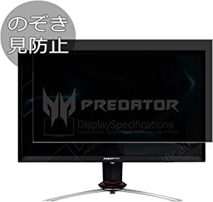 """Synvy Privacy Screen Protector Film Compatible with Acer Predator X25 21.5"""" Display Monitor Anti Spy Protective Protectors [Not Tempered Glass]"""