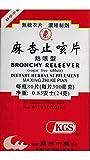 BRONCHY RELEEVER (MA XING ZHI KE PIAN) 300mg X 80 tablets per bottle Review