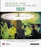 Days of Being Wild [Blu-ray] [US Import]